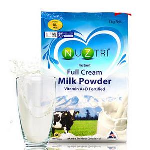 新西兰进口高钙奶粉1kg