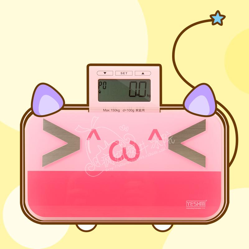 酷袋萌系列脂肪水分秤 精准健康电子体重秤 可爱迷你秤 创意礼品